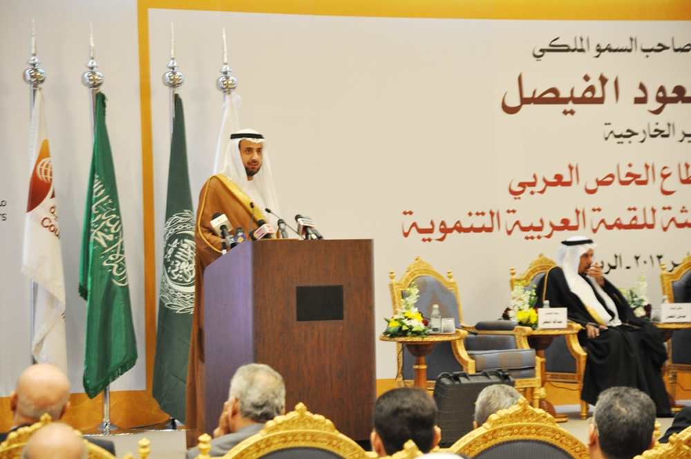 Saudi-Commerce-Minister-Tawfiq-Al-Rabiah-At-APSF-Forum-RIyadh