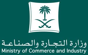 Saudi-MCI-logo-green-SUSTG-300x187