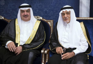 turki al faisal Crown Prince receives Prime Minister of the Kingdom of Bahrain