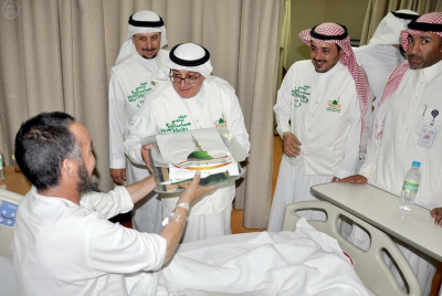 pilgrims visiting Medina hospital inpatients health medicine