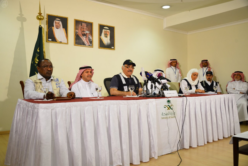 Officials from the Health Ministry announce an epidemic-free Hajj. Photo via SPA.