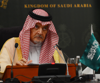 rince Saud al-Faisal held a meeting and a press conference with German Foreign Minister