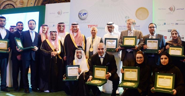 Winners of the Prince Abdulaziz bin Abdullah International Prize for Entrepreneurship.