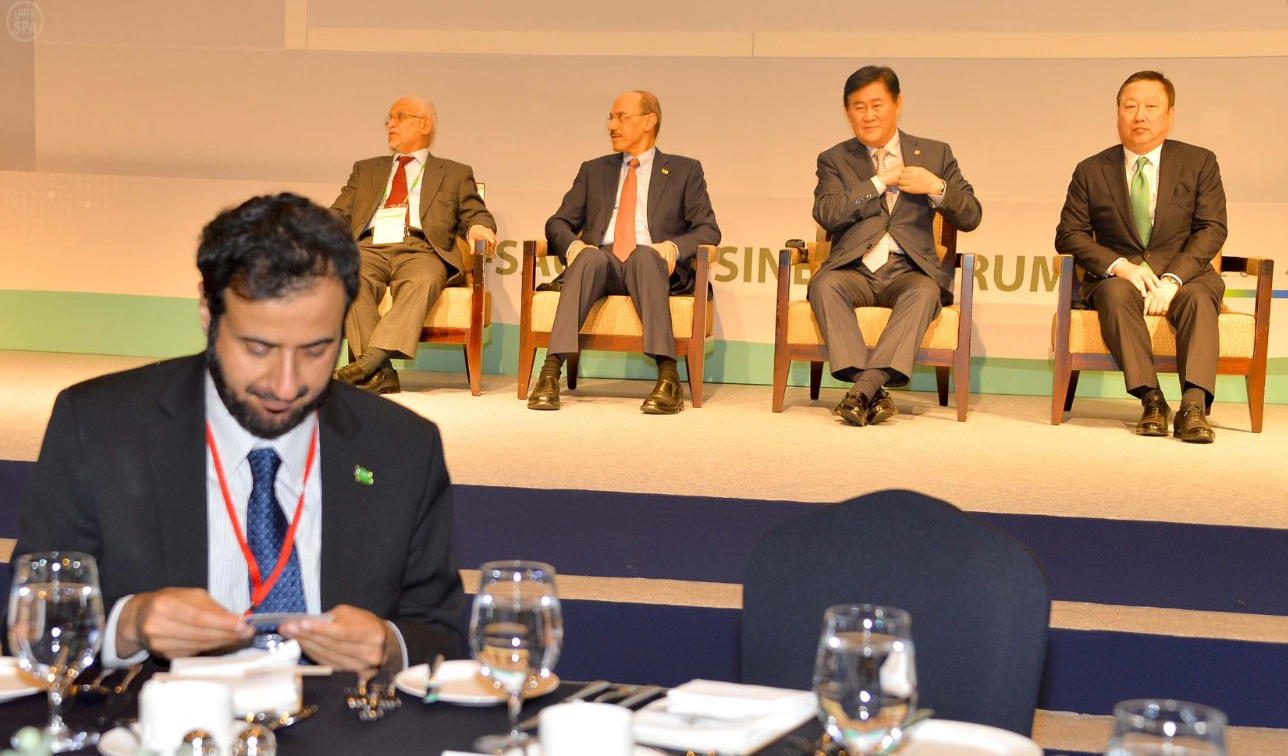 The conclusion of the work of the first Saudi-Korean Business Forum meetings in Seoul3