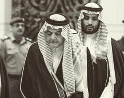 saud-al-faisal-mohammed-bin-salman