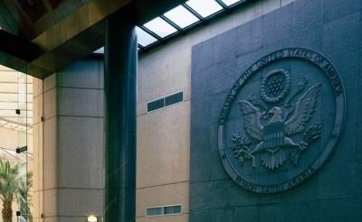 U.S. Embassy Riyadh