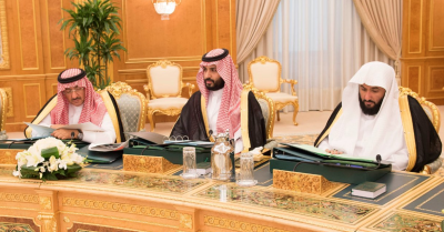 Deputy Crown Prince Mohammed bin Salman, who chairs the Council on Economic and Development affairs.