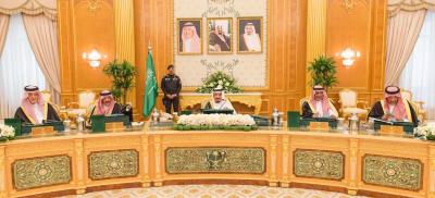 saudi-cabinet-meeting-king-salman-nayef-mohammed-muqrin-saud-al-faisal