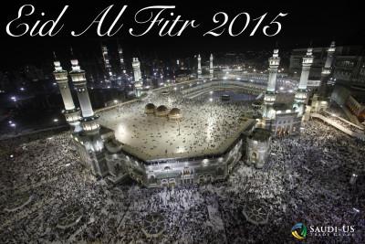 Eid-SUSTG