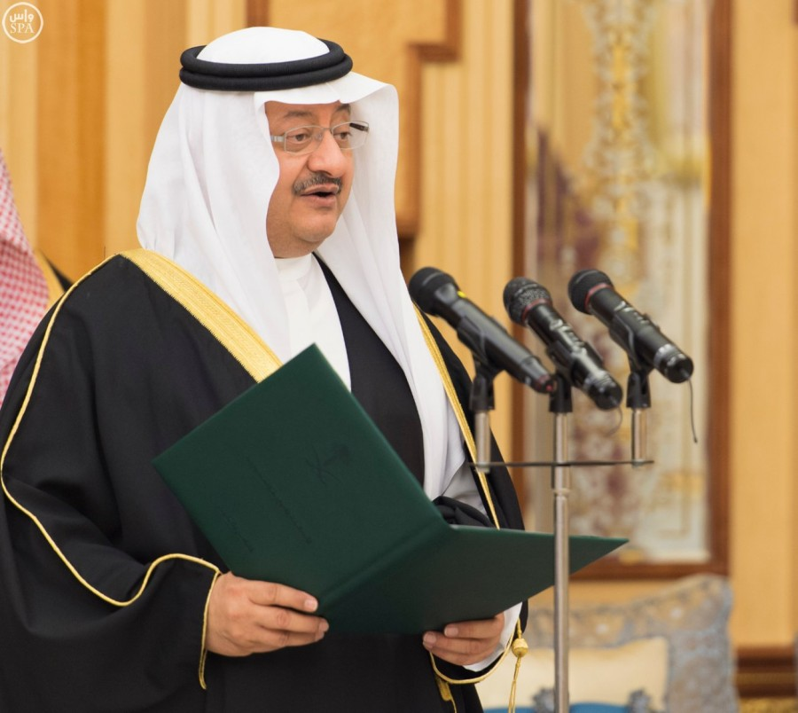 Prince Abdullah bin Faisal bin Turki is sworn in as Saudi Arabia's new ambassador to the United States.