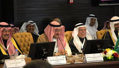 us-saudi-ambassador-zamil-csc-lucien-zeigler-sustg