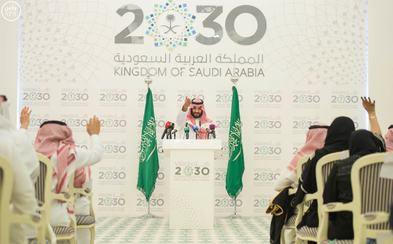 Commentary Saudi Arabia S Vision 2030 Don T Miss The