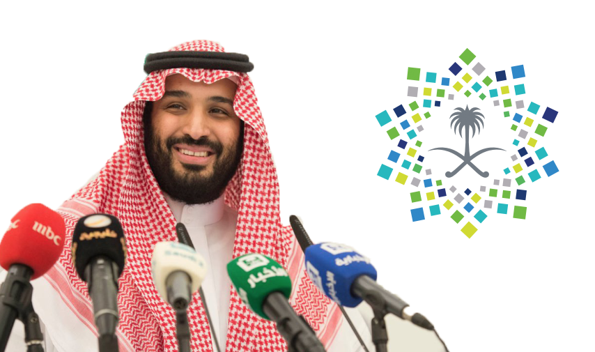 Vision2030 Mohammed bin Salman