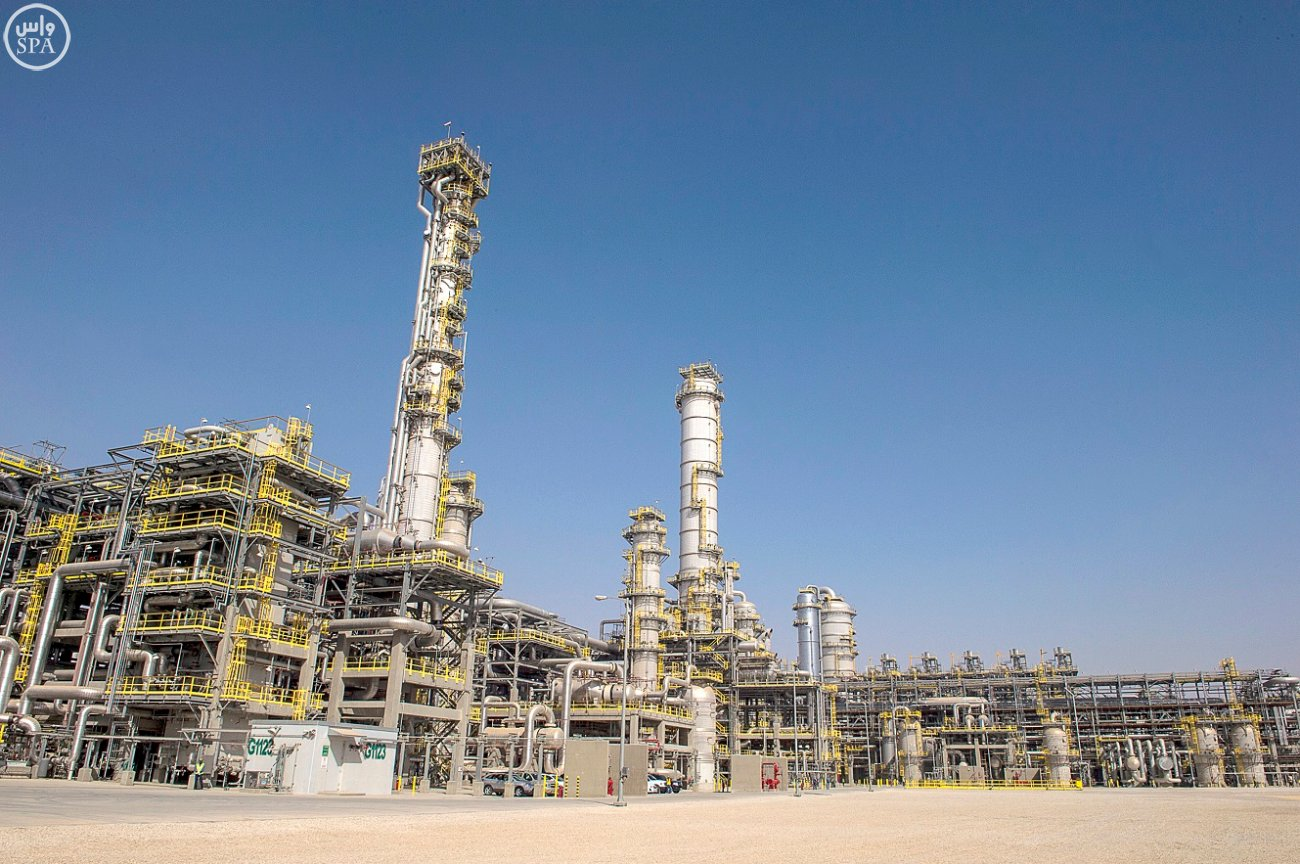 Construction Begins on 'World's Largest' Gas Complex in
