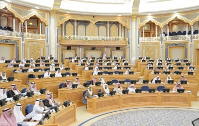 Saudi Arabia's Shoura Council.