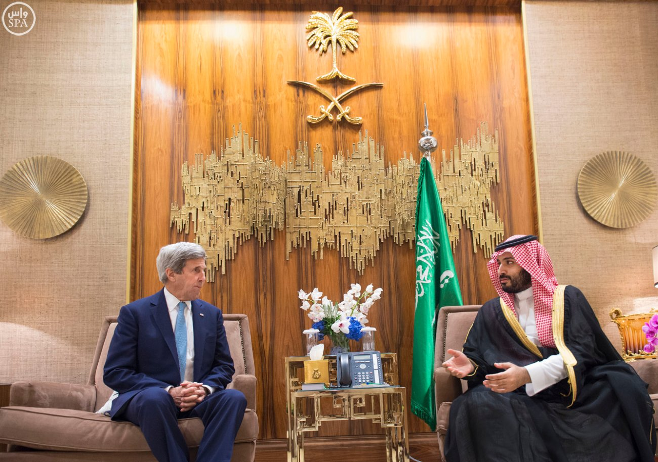 Secretary of State John Kerry and Deputy Crown Prince Mohammed bin Salman.