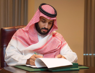 The Deputy Crown Prince stressed the need to unify efforts to reach aspired goals of sustainable development and prosperity.