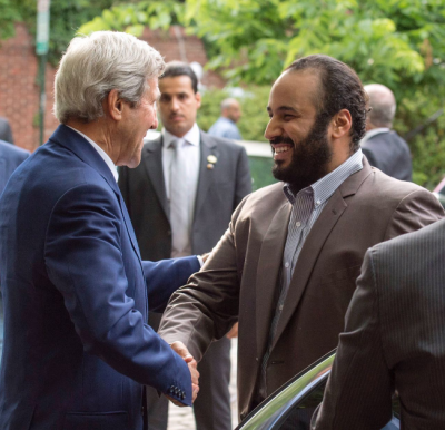 Deputy Crown Prince Mohammed bin Salman is greeted by Secretary Kerry.