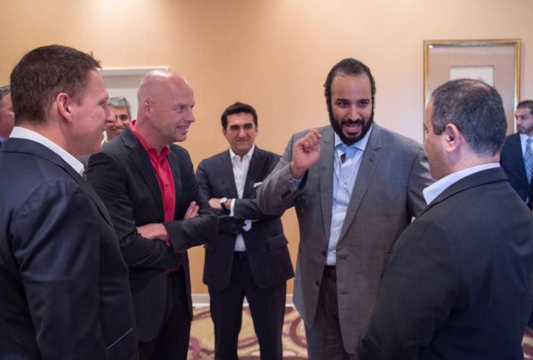 Deputy Crown Prince Mohammed bin Salman in New York with U.S. Business Leaders