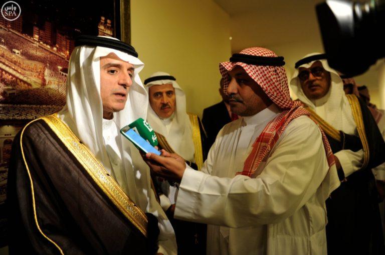adel-al-jubeir3