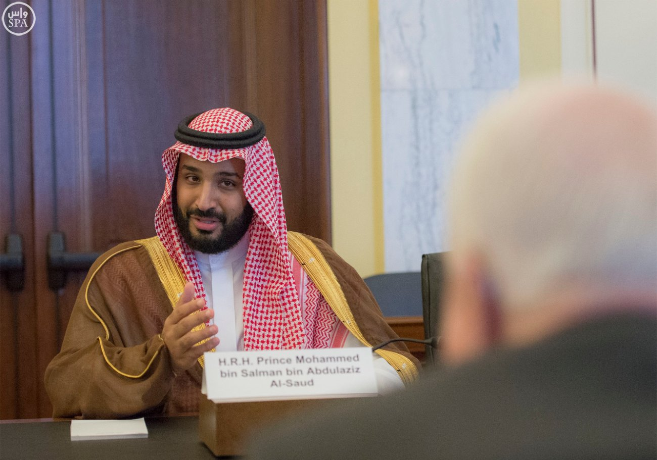 Deputy Crown Prince Mohammed bin Salman in a meeting with members of the Senate Foreign Relations Committee.