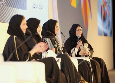 Vision 2030 seeks to promote women's role in the Saudi economy.