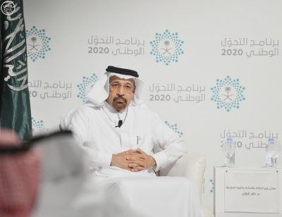 Khalid al-Falih is the new Minister of Energy, Industry, and Natural Resources.