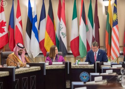mbs-carter-us-saudi