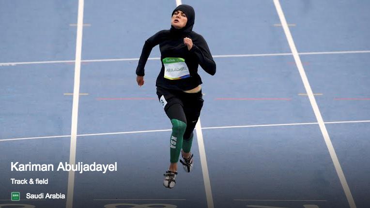 Saudi Sprinter
