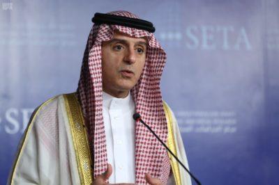 Adel Al-Jubeir.