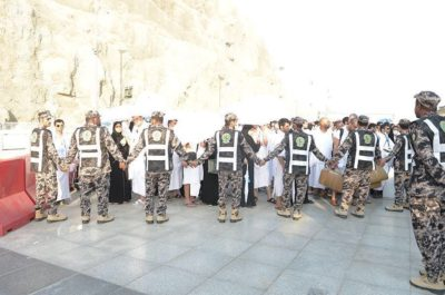 Security at the Hajj in 2016.