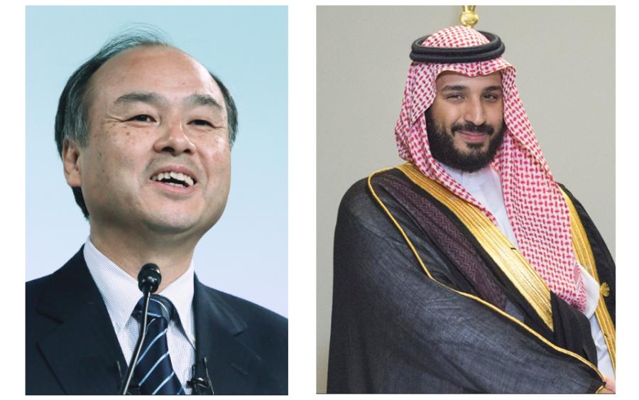 Deputy Crown Prince Mohammed bin Salman with the head of Japan's Softbank.