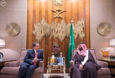Deputy Crown Prince Mohammed bin Salman meets with UN special envoy Ismail Ould Cheikh Ahmed.