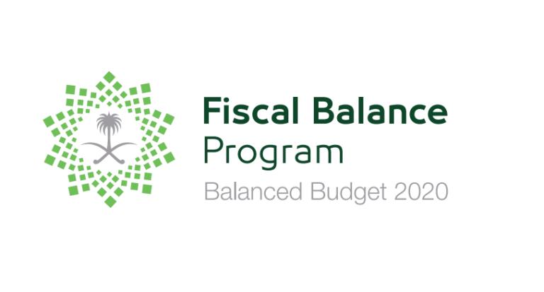 fiscal-balance-2020