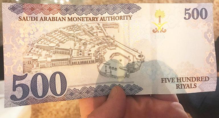 Saudi-new-currency