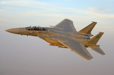 The upgraded F-15s performed in an air show in Riyadh on Wednesday, attended by top Saudi leaders.