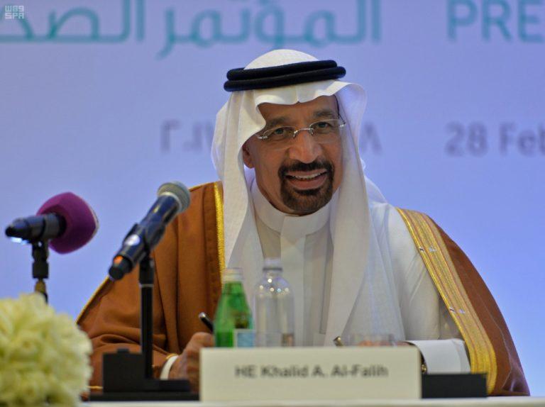 H.E. Khalid Al-Falih.