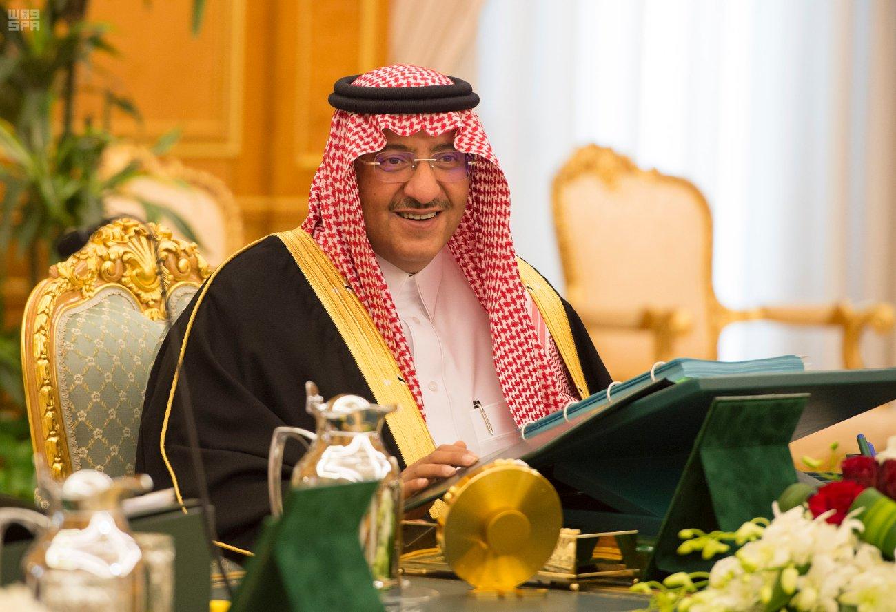 Crown Prince Mohammed bin Naif.