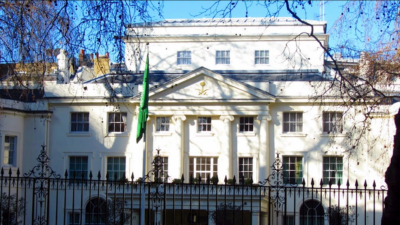 Saudi Embassy London