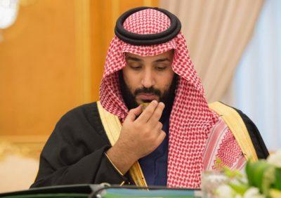 Deputy Crown Prince Mohammed bin Salman.