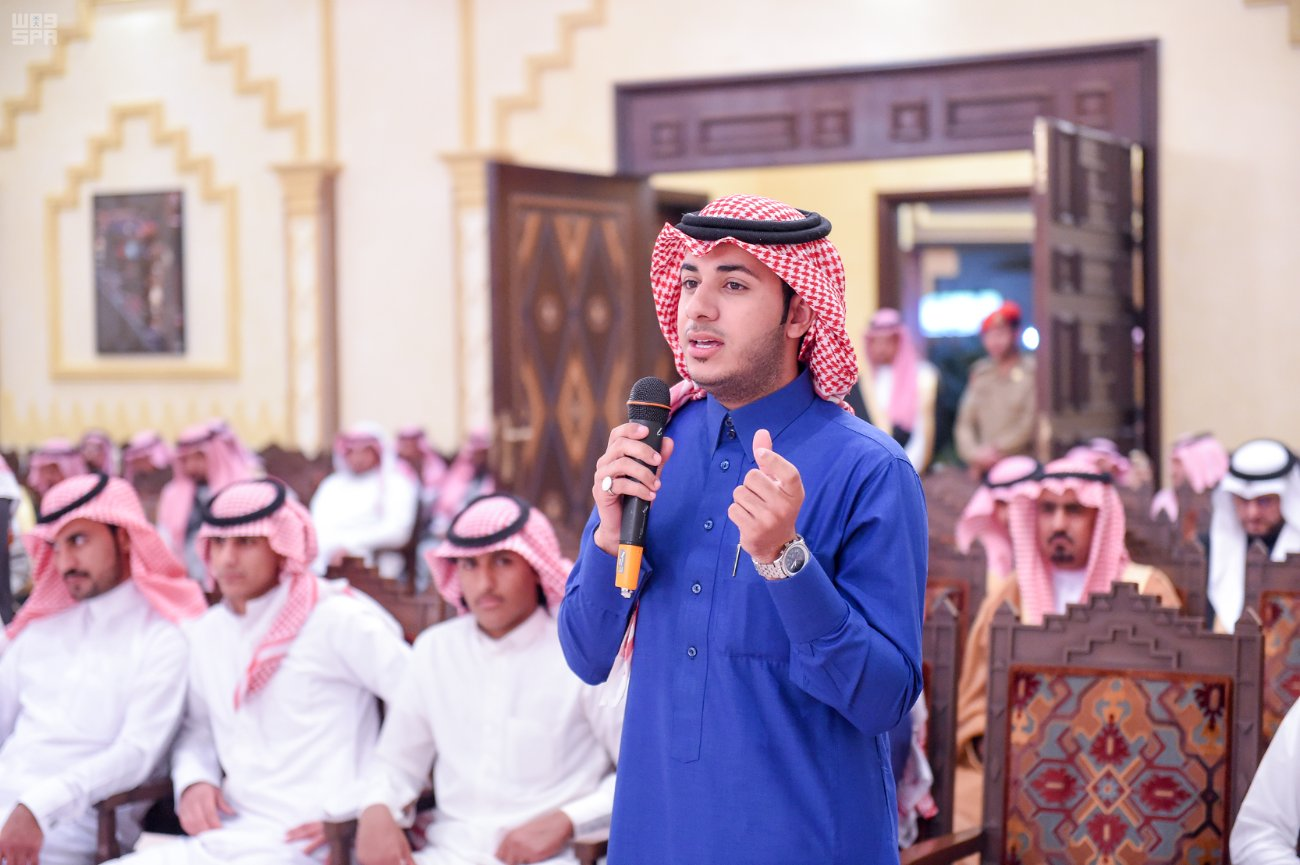 Saudi-youth