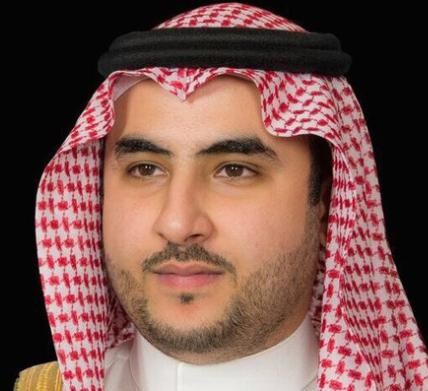 HRH Prince Khaled bin Salman.