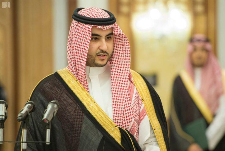 saudi ambassador KBS