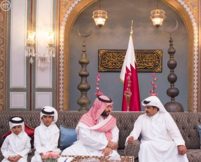 Saudi Arabia's Deputy Crown Prince Mohammed bin Salman and Qatar's Sheikh Tamim bin Hamad Al Thani.