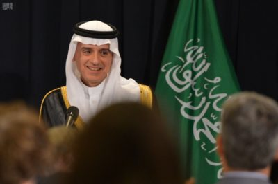 """""""This is part of the kingdom's efforts to protect its interests and those of its neighbors,"""" Adel Al-Jubeir said."""