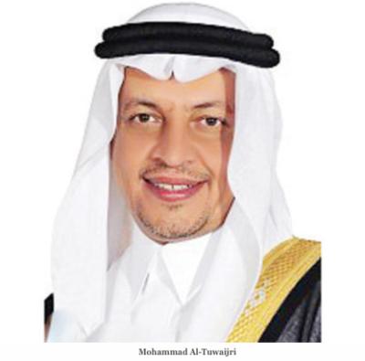 Mohammed Al Tuwaijri