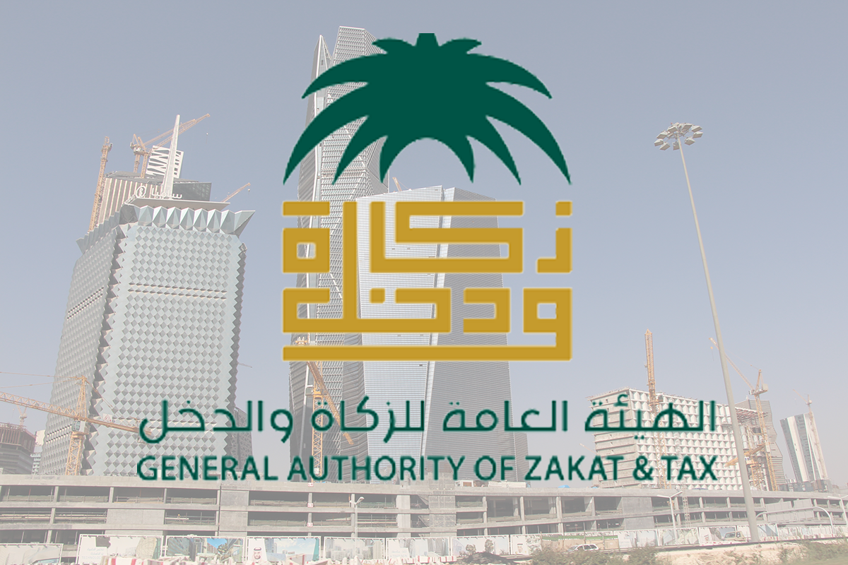 zakat and tax Value added tax (or vat) is an indirect tax imposed on all goods and services that are bought and sold by businesses, with a few exceptions vat is applied in more than 160 countries around the world as a reliable source of revenue for state budgets.
