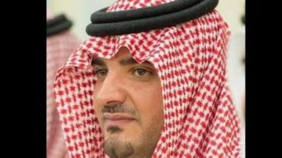 Prince Abdulaziz bin Saud bin Nayef is the new Minister of Interior.