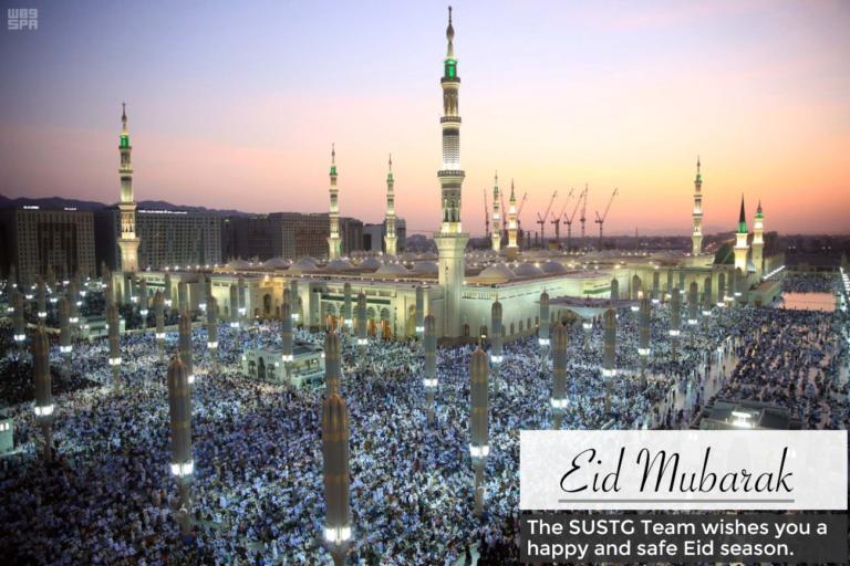 Eid Mubarak_SUSTG
