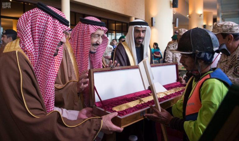 Saudi Culture Heritage King Salman